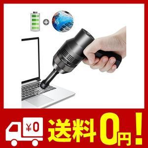 キーボード掃除 PCキーボード掃除機 卓上クリーナー ハンディクリーナー 充電式 ミニクリーナー掃除機ミニ 集塵装置 掃除 強力吸引 OA掃除機 US|yggdrasilltec
