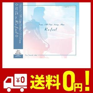 Re-feel ~Kanon/AIR Piano Arrange Album~|yggdrasilltec