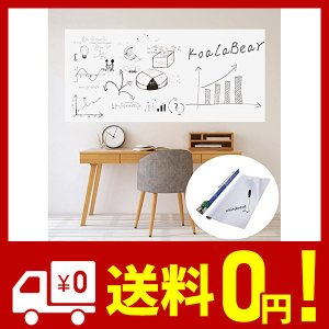 ホワイトボード シート 60*200cm ウォールステッカー 壁紙 POP 落書き 壁に貼り付け オフィスメモ 水性ペン付き|yggdrasilltec