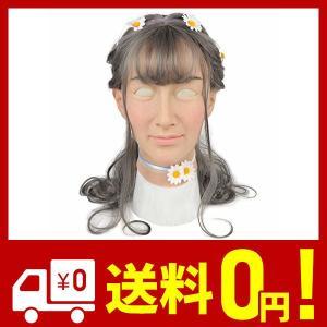 1、超リアルマスク、手触が柔らかい、顔立ちが整っている。 2、仮面をつけるやすい、シリコンバストと一...