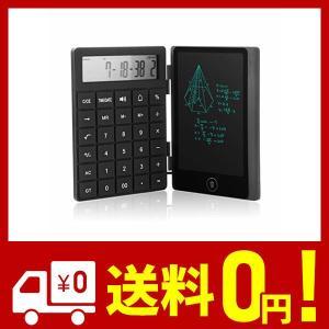電子メモ デジタルメモ 電卓メモ 電子パッド 保存可 充電可 薄い 6インチ ブラック|yggdrasilltec