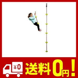 COMINGFIT? 五つノート 室内 外遊び アウトドア 登山 登り用練習 子供ノットロープ クライミングロープ (グリーン)|yggdrasilltec
