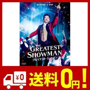 グレイテスト・ショーマン 2枚組ブルーレイ&DVD [Blu-ray]|yggdrasilltec