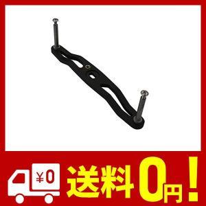 K's Factory カスタムハンドル カーボンクランクハンドル ダイワ アブ シマノ用 (7x4mm シマノ〜200用)|yggdrasilltec