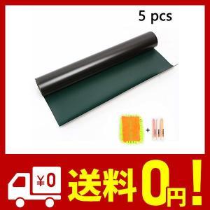 yazi 磁石 黒板 ボード マグネット 黒板シート ブラック ボード 貼って剥がせる 超大判 厚さ約0.61mm 可愛い黒板拭き*1+ペン*3枚 家|yggdrasilltec