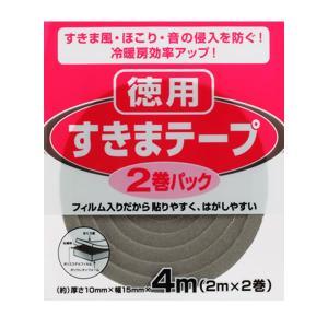 すきまテープ 2巻パック E0220 ( ドア ...の商品画像