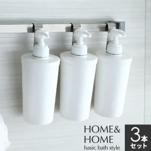 ■シンプルで使いやすい「HOME&HOME」シリーズ 飽きのこないデザインと清潔感のあるホワ...