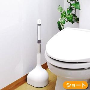 ■トイレの隅にすっきり置けるデザイン ケース付きで収納に便利!トイレの詰まり直し用ラバーカップ。 洋...