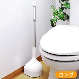 ■トイレの隅にすっきり置けるデザイン ケース付きで収納に便利!トイレの詰まり直し用ラバーカップ。 和...