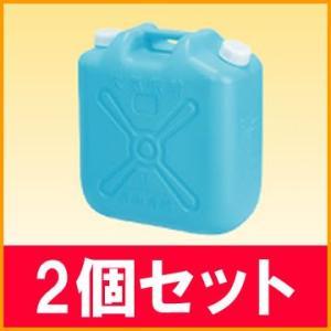 灯油缶 18L青 2個セット(灯油ポリタンク)