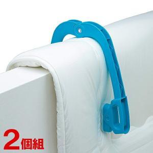 布団ばさみ ロング がっちりふとんばさみ 2個組 W-365