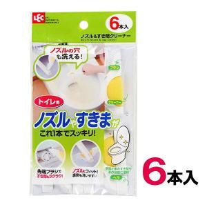トイレ掃除 ノズル&すき間クリーナー BB-270