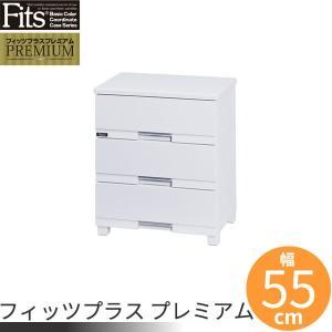 天馬 フィッツプラス プレミアム FP5503 セラミックホワイト CE-W