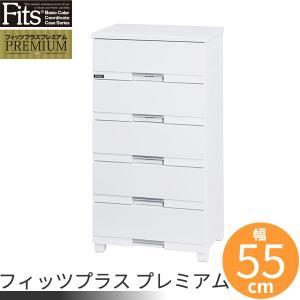 天馬 フィッツプラス プレミアム FP5505 セラミックホワイト CE-W