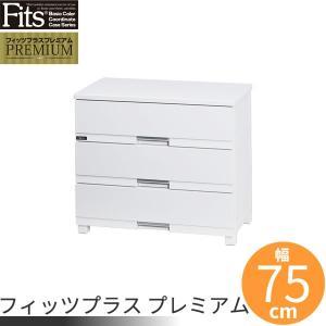 天馬 フィッツプラス プレミアム FP7503 セラミックホワイト CE-W
