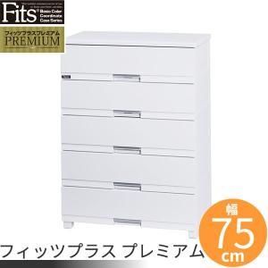 天馬 フィッツプラス プレミアム FP7505 セラミックホワイト CE-W