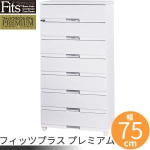 天馬 フィッツプラス プレミアム FP7507 セラミックホワイト CE-W