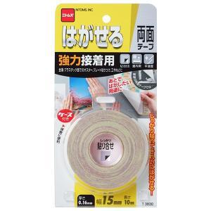 ■しっかり貼れてきれいにはがせる! 強力な粘着剤でしっかり貼れる両面テープ。 はがした後にのりが残り...