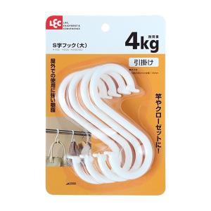 ■大きなものを掛けるのに最適! 竿やクローゼットでの使用に便利な大型のS字フックです。 屋外での使用...