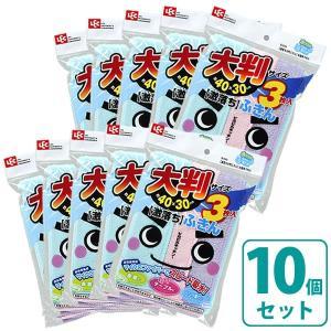 激落ち 大判ふきん 30枚(お徳用3枚入×10個セット) S-543