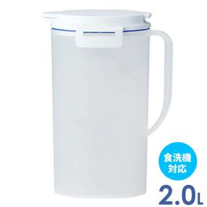 麦茶ポット ドリンク・ビオ 2L ホワイト D-202   麦茶入れ 耐熱 お茶 冷水筒 大容量 2L 洗いやすい 食洗機対応 食洗機OKの画像