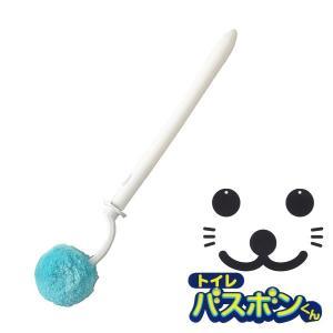 トイレ掃除用品 トイレバスボンくん ふさふさクリーナー ( トイレブラシ )