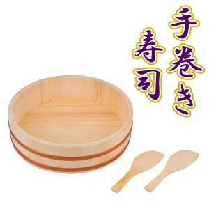 すしパーティ 手巻き寿司 3点セット D-484 ( 飯台 しゃもじ )|yh-beans