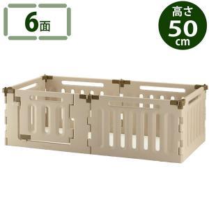 ■屋外使用OK!ゆったりスペースが作れる6面タイプ 必要に応じてサークル・ゲート・仕切りの3通りで使...