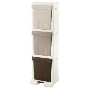 ■場所を取らずに分別!キッチンストッカー 省スペースで多分別できる縦型3段タイプの分別ごみ箱。 3つ...