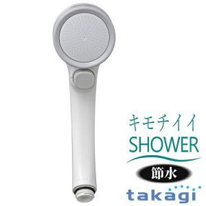■極細水流で肌あたり柔らか 三つの効果でキモチイイ、タカギの節水シャワーヘッド。 手元止水タイプ。 ...