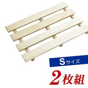 桐 すのこ 板 2枚組 (S) 33×55cm クローゼット用 ( 押入れスノコ 木製 )|yh-beans