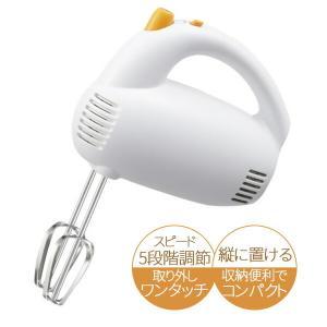 貝印 ハンドミキサー kai housewares 電動ハンドミキサー DL0501   泡立て器 ...