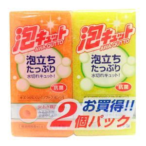 食器用スポンジ 泡キュット ソフトスポンジ 2個入り オレンジ、イエロー PU-50980