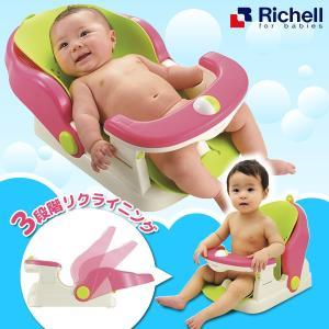 リッチェル ベビーバスチェア マット付 R ( 赤ちゃん用 お風呂 チェア )