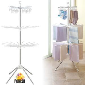 天馬 ポーリッシュ スタンド式 室内物干し パラソル型 3段 PS-10 ( ステンレス製 折りたたみ 洗濯物干し )