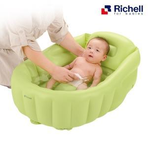 リッチェル ふかふかベビーバスW 空気漏れ対策版 グリーン ( 赤ちゃん お風呂 沐浴 )