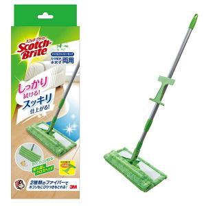 フローリング掃除 スコッチブライト マイクロファイバーモップ FM-F1J