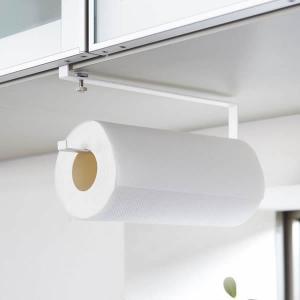 山崎実業 キッチンペーパーホルダー 戸棚下 プレート ホワイト ( 吊り戸棚 ペーパーホルダー )