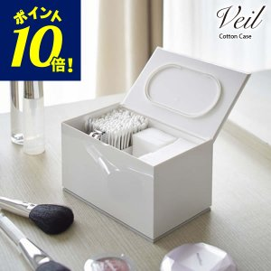 ■散らかりがちな小物をひとまとめに! お化粧用のコットンや綿棒などをひとまとめに収納できるケース。 ...