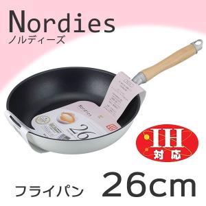 フライパン 26cm IH対応 ノルディーズ ( フッ素加工 )