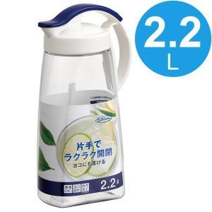 麦茶ポット 横置き 耐熱 2.2L タテヨコ・スライド ピッチャー( 冷水筒 水差し )|yh-beans