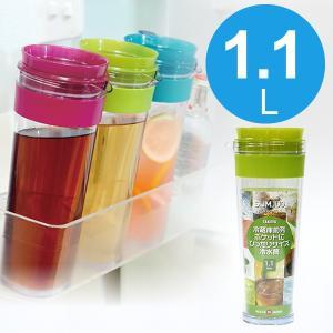 麦茶ポット 横置き 耐熱 スリムジャグ 1.1L アボガド( 冷水筒 水差し タケヤ )|yh-beans