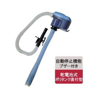 灯油ポンプ 電動 乾電池式 スーパーポンプ直付ブザー SP-300BF