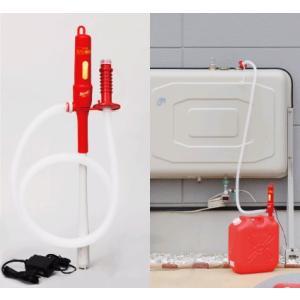 電動式 給油ポンプ スピーダー ( 灯油ポンプ 軽油ポンプ )