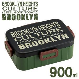 弁当箱 ブルックリン 4点ロックランチボックス YZFL9...
