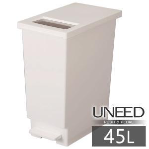 ごみ箱 ユニード プッシュ&ペダル 45L ホワイト ( ゴミ箱 ダストボックス ペール )の画像
