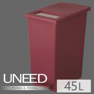 ごみ箱 ユニード プッシュ&ペダル 45L ワインレッド ( ゴミ箱 ダストボックス ペール )の写真