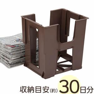■新聞をひとまとめに! 新聞をひとまとめに収納できる新聞ストッカーです。 約1ヶ月分の新聞がストック...