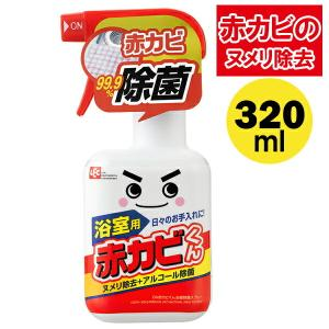 お風呂用洗剤 激落ち 赤カビくん浴室除菌スプレー  ( 浴室洗剤 カビ 除菌 スプレー 掃除洗剤)|yh-beans
