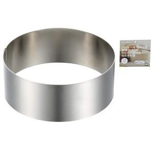 ■きれいな形に仕上がる便利なセルクル型 パンケーキ・タルトや調理をはじめマルチに使えるセルクル型 1...
